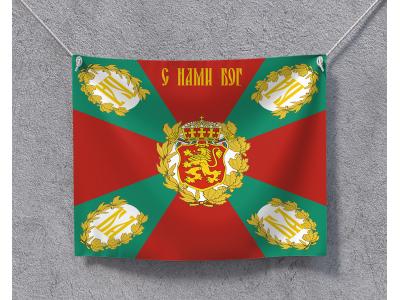 """Флаг """"С Нами Бог"""" Бойно знаме на Българската армия"""