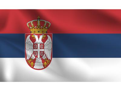 Знаме Сърбия