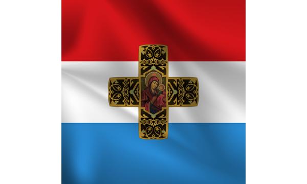 Самарско знаме
